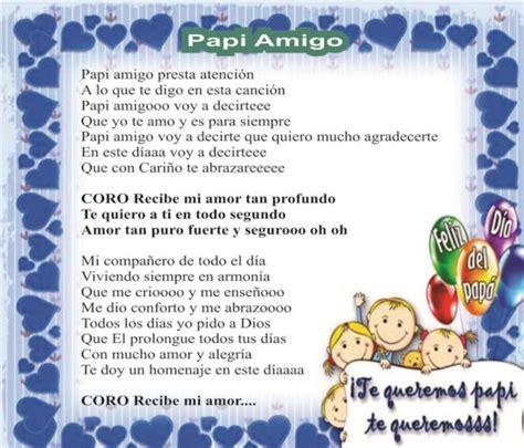 poema dia de los padres 100 im 225 genes para pap 225 poemas mensajes diplomas frases