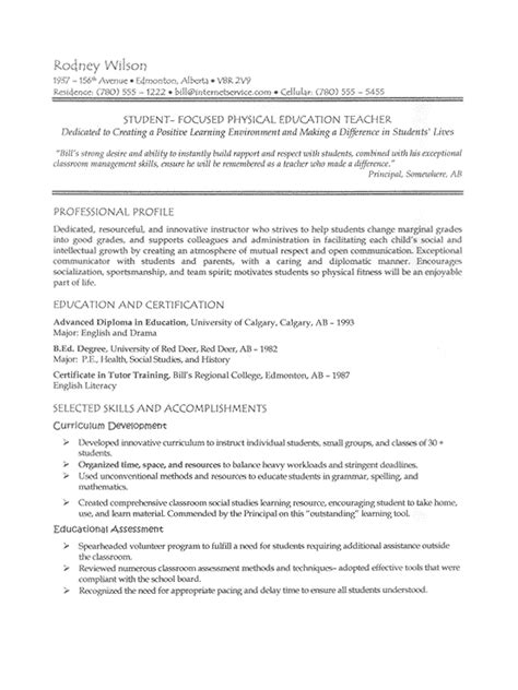writing a resume for teaching position teaching resume sle