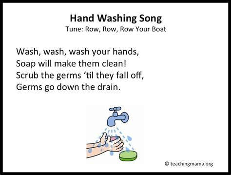 10 preschool transitions songs and chants to help your 208 | dc1f841718a060df265d444cf26daa1a