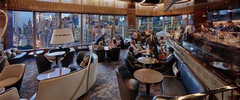 The Aviary Ny  Lounges In Manhattan  Mandarin Oriental