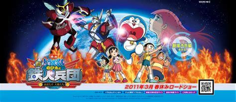 anime monster bagus qryst anime