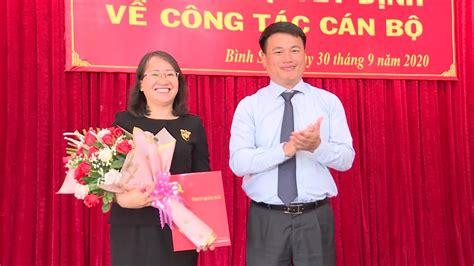 Afamily) đỉnh điểm, vào chiều ngày 27. Bà Hà Thị Anh Thư giữ chức Phó Trưởng ban Thường trực Ban ...
