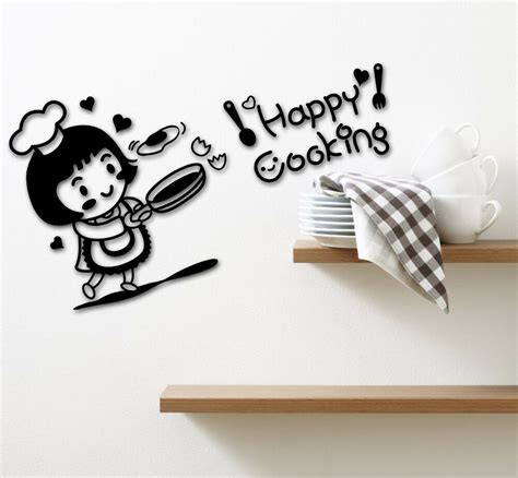 wall stickers vinyl decal  kitchen chef happy cooking