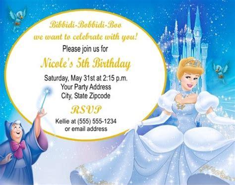 Cinderella Birthday Party Invitations Personalized Custom
