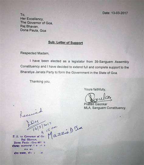 manohar parrikar takes oath  goa chief minister