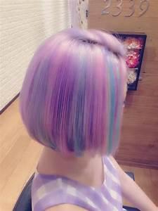 Pastell Lila Haare : tumblr mermaid hair pinterest ~ Frokenaadalensverden.com Haus und Dekorationen