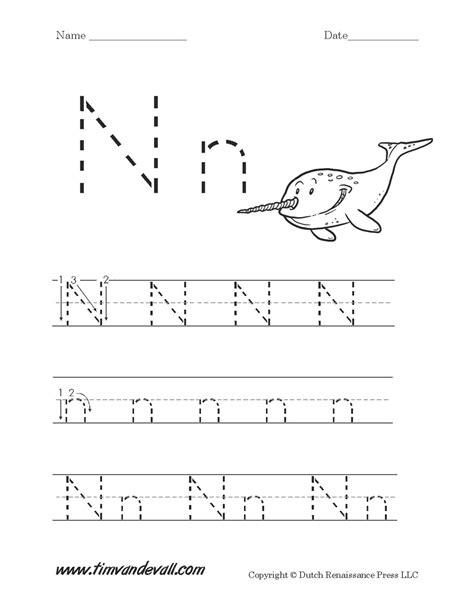 letter  worksheet tims printables