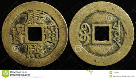 Moneda De Cobre China Vieja Imagen De Archivo