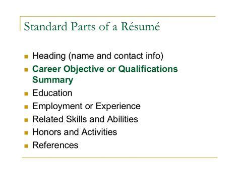 resume objective career summary objective career summary