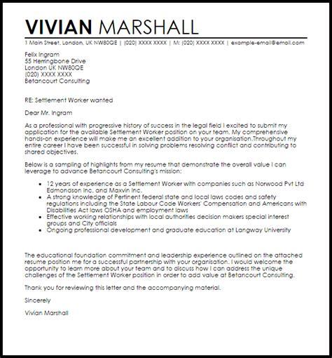 settlement worker cover letter sample cover letter