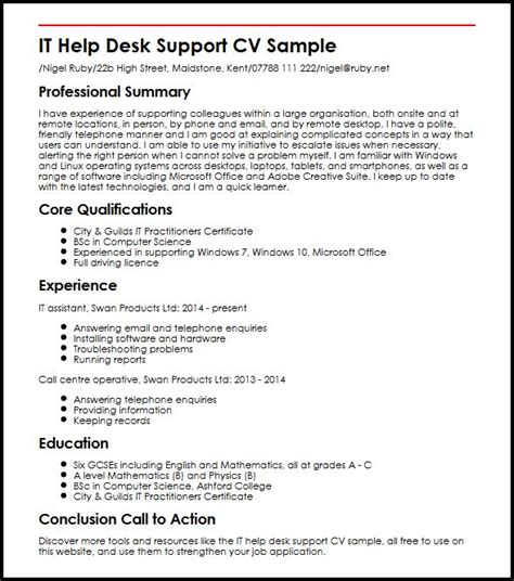 my fast pc help desk removal it helpdesk resume venturecapitalupdate com