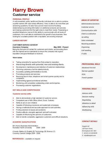 customer service cv retail cv template sales environment sales assistant cv