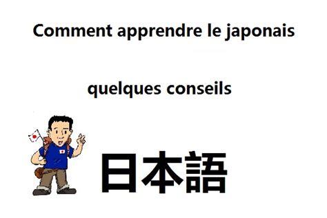 apprendre la cuisine japonaise comment apprendre le japonais quelques conseils un