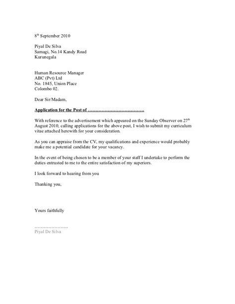 general cover letter sample samplebusinessresumecom