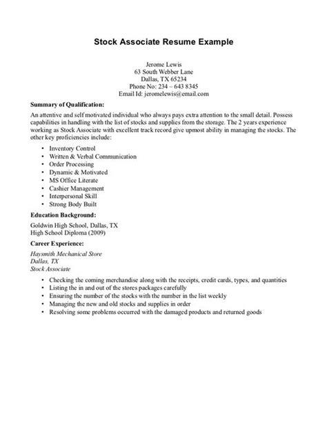 resume exles no experience resume exles no work experience stock associate resume