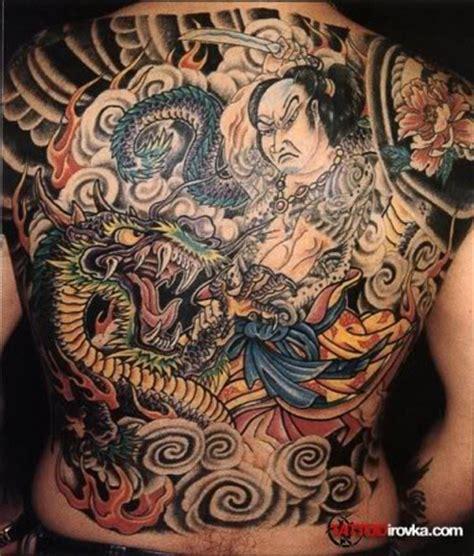 japanese yakuza tattoos   form  art