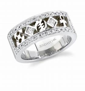 44 Best Images About African Engagement Ring Collection On