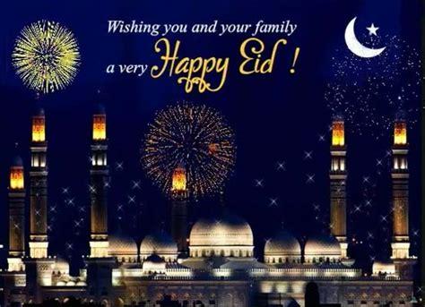 joyous celebration  eid ul fitr  eid mubarak ecards