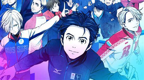 yuri  ice brought    anime polygon
