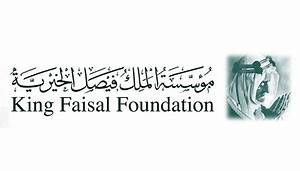 International Baccalaureate and the King Faisal Foundation ...