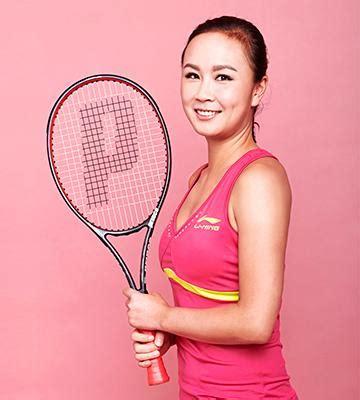 tennis racquets reviews     uk bestadviserscouk