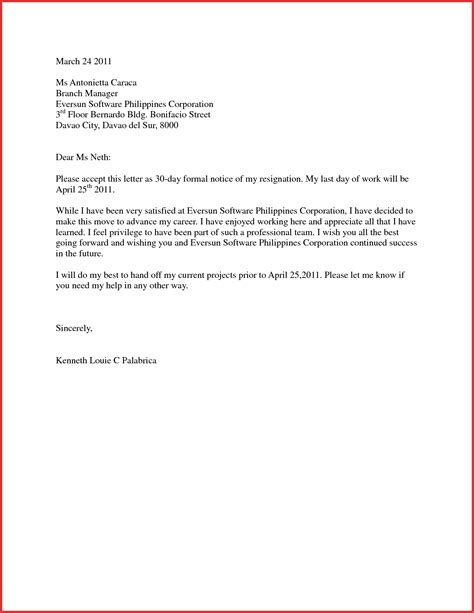 professional  day resignation letter sample format