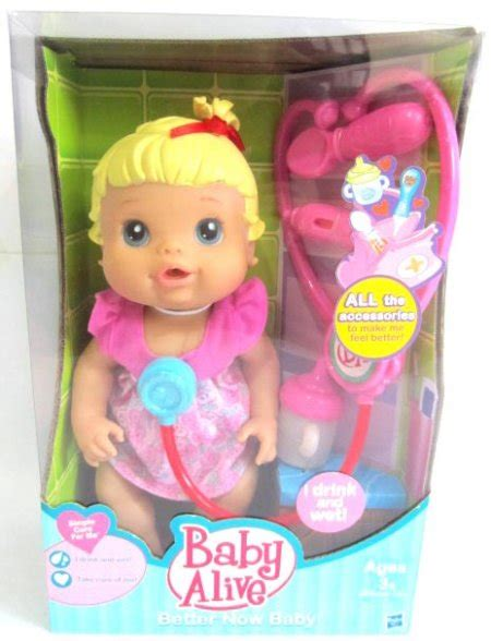Baby Alive Better Now