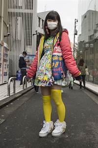 Tokyo Street Style Peacock Plume