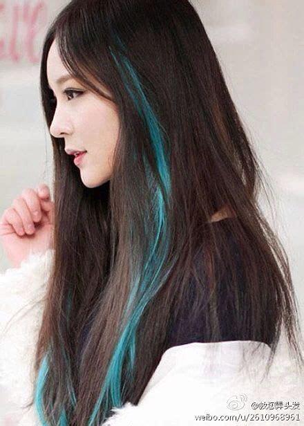 Wonho Shine Forever Blue Streaks Really Want To Try