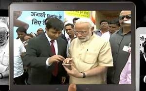 Narendra Modi app: This is how you can give suggestions to ...