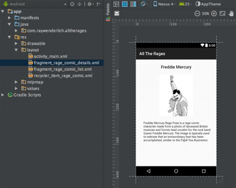 android studio fragment android fragments tutorial an introduction with kotlin