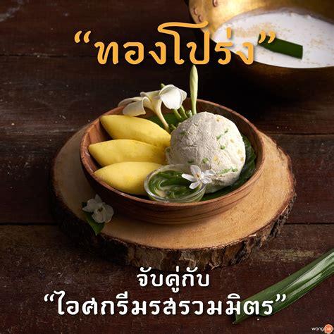 5 ขนมไทยโบราณหายากที่คนรุ่นใหม่ควรรู้จัก | อาหารและ ...