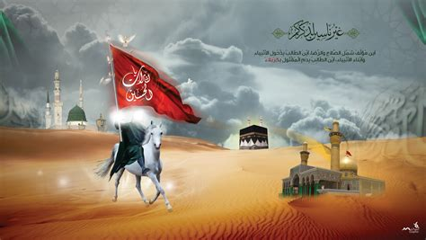 Muharram-ul-haram Hussein Ibne Ali Horse Pictures