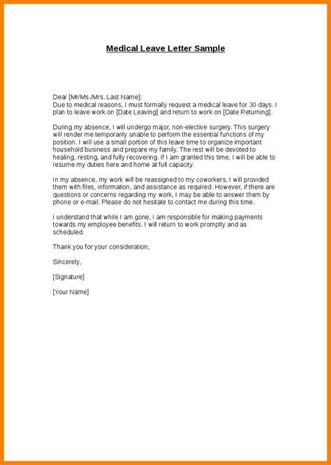 7 leave letter sle format appeal leter