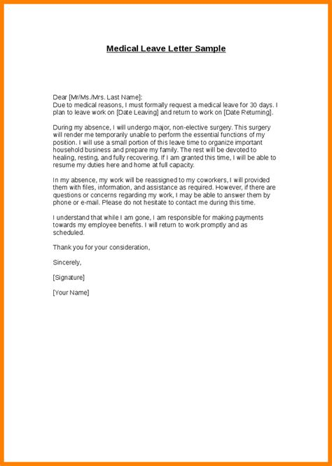 7+ Leave Letter Sample Format  Appeal Leter. Police Officer Resume Cover Letter Template. Provided Customer Service Resumes Template. Sample Of Motivation Letter Real Estate Agent. Sample Wedding Invitation Template Free Download. Two Week Notice Letter Example Template. Writing References On Resumes Template. Employee Conflict Resolution Template. Professional Resume For Medical Assistant Template