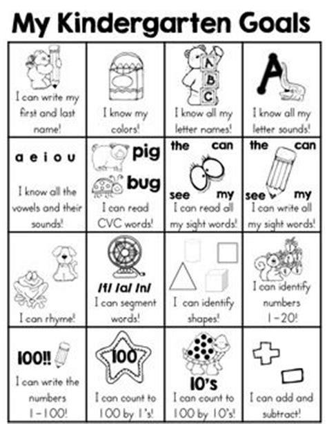 best 25 kindergarten goals ideas on 963 | 8a1e836175f0eba34a2eb75fde0564cb kindergarten homework folder kindergarten goals