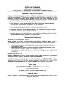 1 page resume exles one page resume exles flickr photo