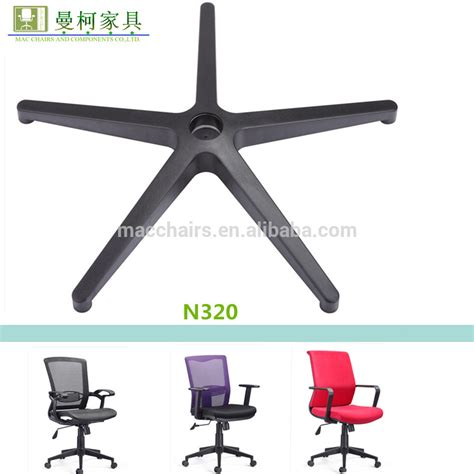office chair parts swivel chair stand base n320