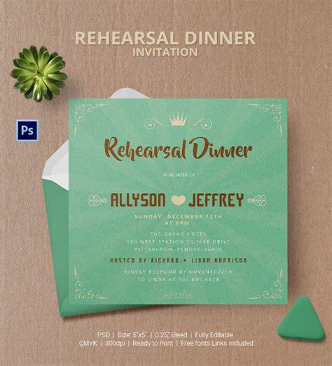 12 Free Sample Dinner Invitation Card Templates