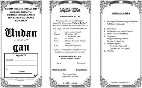 contoh surat pernyataan pajak gontoh
