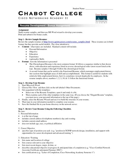 college resume template 2017 learnhowtoloseweight net