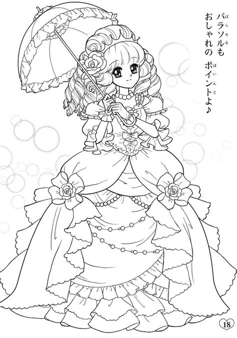 images  coloring pages shojo anime
