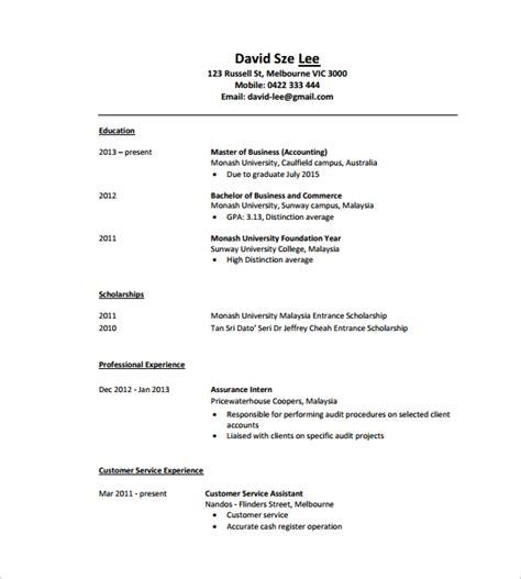 Pdf Resume by 8 Tutor Resume Templates Sles Exles Format