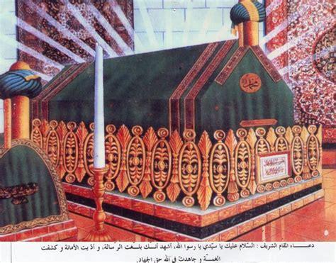 la vie du proph 232 te mohammed saw dans sa tombe