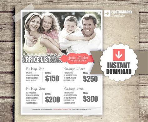 family photography package pricing photographer price