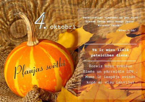 Pļaujas svētki Mārtiņa baznīcā - 4. oktobris - Rīgas ...