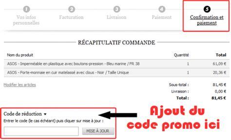 vitrine magique code promo frais de port code promo vitrine magique frais de port gratuit 28 images code promo bonprix frais de port