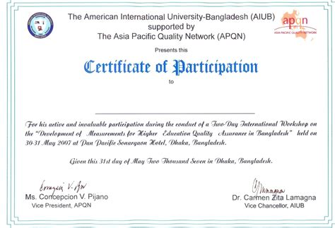 certification  attendance sample certificate letter