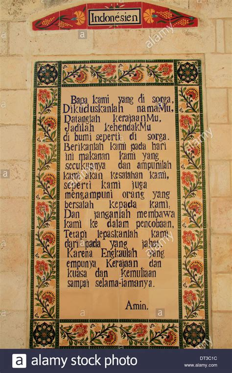 pater noster prayer israel jerusalem the lord s prayer at the church of pater noster on stock photo royalty free