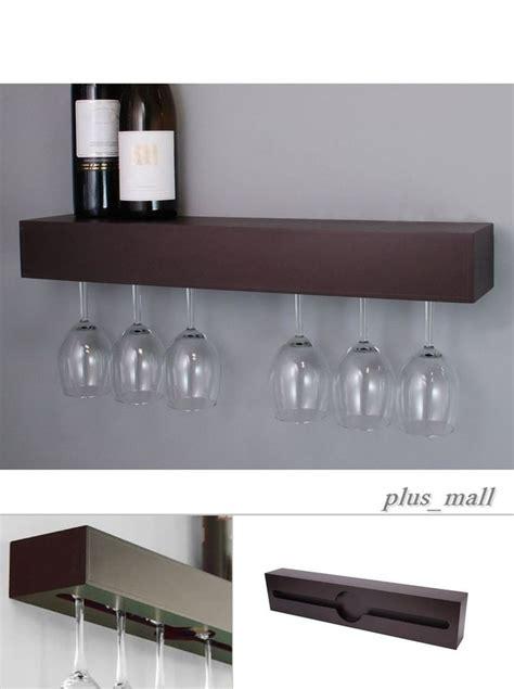 wood kitchen cabinets wine glass rack hanger holder cabinet storage bar 1138